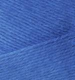 Пряжа для вязания Alize Bamboo Fine (Ализе Бамбу Файн) Цвет 22 джинсовый