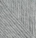 Пряжа для вязания Alize Cashmira (Ализе Кашмира) Цвет 21 серый