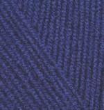 Пряжа для вязания Alize Cashmira (Ализе Кашмира) Цвет 58 темно синий