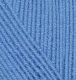 Пряжа для вязания Alize Cashmira (Ализе Кашмира) Цвет 303 электрик