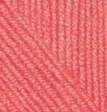 Пряжа для вязания Alize Cashmira (Ализе Кашмира) Цвет 38 коралловый
