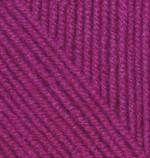 Пряжа для вязания Alize Cashmira (Ализе Кашмира) Цвет 209 фуксия