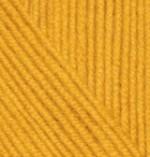 Пряжа для вязания Alize Cashmira (Ализе Кашмира) Цвет 14 желтый