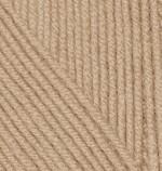 Пряжа для вязания Alize Cashmira (Ализе Кашмира) Цвет 652 пепельный