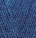 Alize Cotton Gold Цвет 279 темно синий