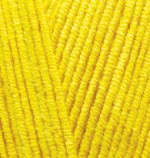 Alize Cotton Gold Цвет 110 желтый