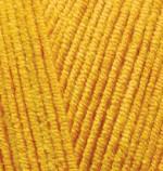 Alize Cotton Gold Цвет 14 темно желтый