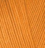 Пряжа для вязания Alize Cotton Gold Цвет 336 оранжевый