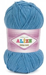 Пряжа для вязания Alize Cotton Gold (Ализе Коттон Голд) Цвет 236 электрик