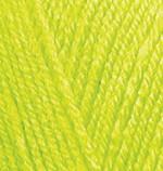 Пряжа для вязания Alize Extra (Ализе Экстра) Цвет 439 желтый неон