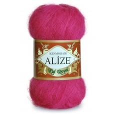Пряжа для вязания Alize Kid Royal (Ализе Кид Роял)