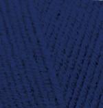 Alize Lanagold Цвет 590 темно синий