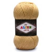 Alize  Sal Abiye (упаковка 5 шт)