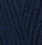 Alize Superlana Maxi Цвет 58 темно синий