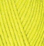 Alize Superlana Maxi Цвет 552 желтый неон
