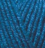 Alize Superlana Maxi Цвет 155 темная бирюза