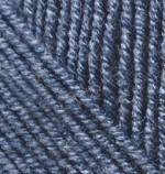 Alize Superlana Midi Цвет 203 джинсовый