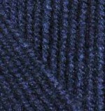 Alize Superlana Midi Цвет 58 темно синий