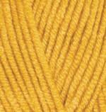 Alize Superlana Midi Цвет 488 желтый