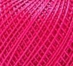ПНК Кирова Ирис Цвет 1110 яркий розовый