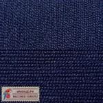 Пехорка Австралийский меринос Цвет 571 синий