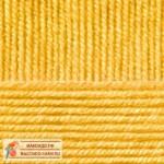 Пехорка Народная Цвет 118 подсолнух