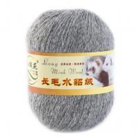 Mink wool 48 Норка длинноворсовая 48 серый
