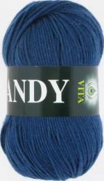 Пряжа для вязания Vita Candy Цвет 2507 джинсовый
