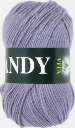 Пряжа для вязания Vita Candy Цвет 2509 светлая пыльная сирень