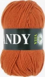 Пряжа для вязания Vita Candy Цвет 2512 светлый терракот
