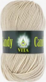 Пряжа для вязания Vita Candy Цвет 2518 кофе с молоком