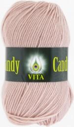 Пряжа для вязания Vita Candy Цвет 2545 чайная роза
