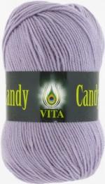 Пряжа для вязания Vita Candy (Вита Канди) Цвет 2549 светлый сиреневый