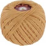 Пряжа для вязания Vita Cotton Iris (Вита Ирис) Цвет 2106 бежевый