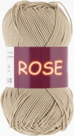 Пряжа для вязания Vita Cotton Rose (Вита Роза) Цвет 3943 бежевый