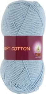 Vita Cotton Soft Cotton Цвет 1822 светло-голубой