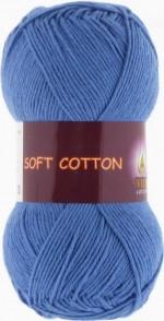 Vita Cotton Soft Cotton Цвет 1810 ярко-синий
