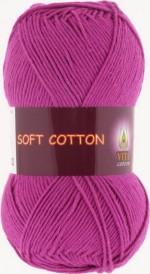 Vita Cotton Soft Cotton Цвет 1814 темный цикламен