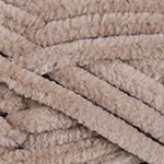 Пряжа для вязания YarnArt Dolce (Ярнарт Дольче) Цвет 747 бежевый