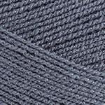 Пряжа для вязания YarnArt Gold (Ярнарт Голд) Цвет 9044 серый