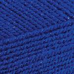 Пряжа для вязания YarnArt Gold (Ярнарт Голд) Цвет 9045 василек