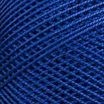 Пряжа для вязания YarnArt Lily (Ярнарт Лили) Цвет 4915 василек