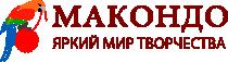 Макондо | Интернет-магазин пряжи: купить пряжу в Новосибирске